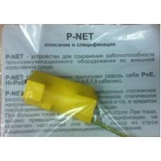 P-Net (Грозозащита)
