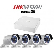 Hikvision DS-J142I/7104HQHI-SH